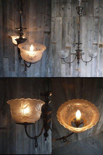 画像1: アンティーク メタル×ガラスシェード 天井取り付けランプ