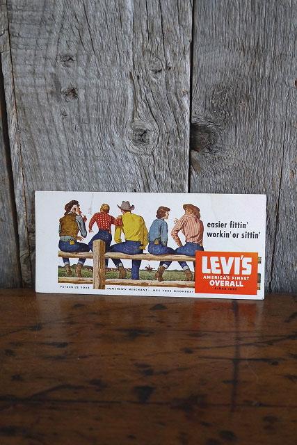 画像1: ビンテージ LEVIS インクブロッター  B (1)